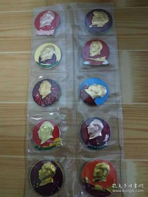 毛主席像章·毛泽东头像纪念章·胸章纪念章一套10枚·经典怀旧收藏【小】