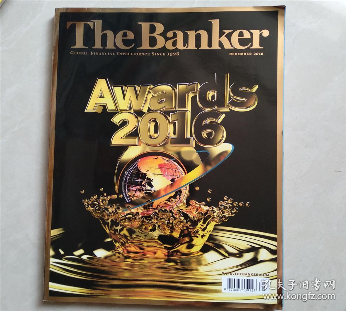 the banker银行家杂志2003年4月号(英国原版著名杂志)