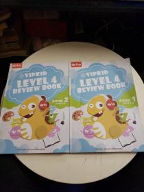 【美国小学在家上】VIPKID LEVEL 3 REVIEW BOOK1、2(1-3,4-6)2本合售,基本全新