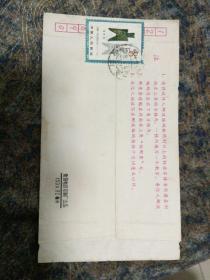 实寄封T71一(8一4)带信套信件。包邮