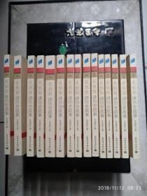 吴姐姐讲历史故事 1-15册