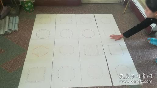 老诗笺纸,四条屏,共十六个图,