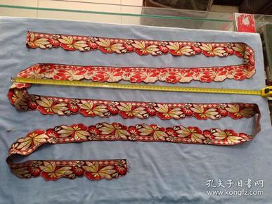 (箱11)清代 刺绣 老花边,品相好,接近3米长,
