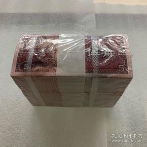 四版五角纸币 千张一捆 原箱拆出 品相一流 8005
