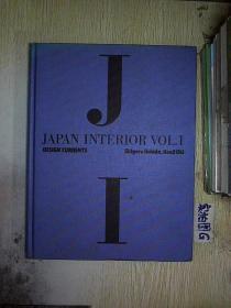 JAPAN INTERIOR  VOL1