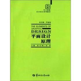 平面设计原理包装设计塑料产品图片