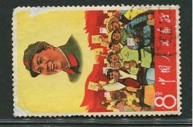 文2军帽信销邮票