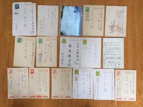 1970年-1971年日本实寄明信片15枚,同一收件人大都是祝贺新年的,另附一封实寄书信