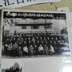 1983陕西保险公司第五期业务训练结业合影