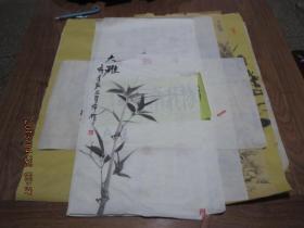 国画作品         《翔宇画竹大雅》      存于b纸箱265