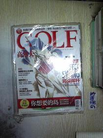 高尔夫2012 10 未开封
