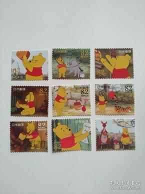 日本邮票·14年小熊维尼9信