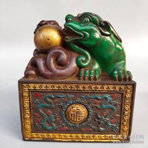 旧藏古法老琉璃《母子情深》母子兽玉玺印章尺寸如图,重1325克