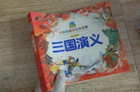 小宝贝经典悦读书系-漫画名著系列:三国演义