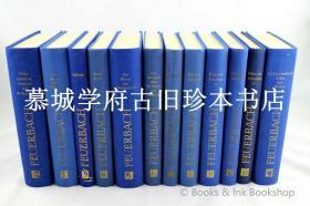 【馆藏】布面精装/德文原版/德国哲学家费尔巴赫(FEUERBACH)《哲学文集》12册