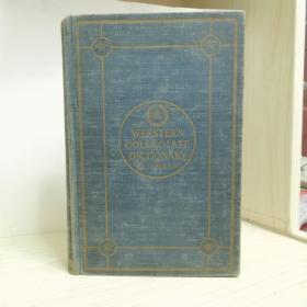 THIN PAPER WEBSTER''S COLLEGIATE DICTIONARY韦伯斯特大学词典(1946年韦氏有限公司出版)16开硬精装,1274页