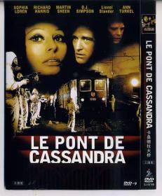 卡桑德拉大桥(1976)剧情/惊悚/动作 SJ-0070B DVD-9 国语配音版