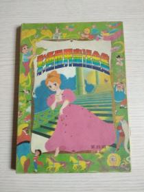 彩色世界童话全集,第四辑 (31-40册 共10册)有外盒 1版1印