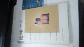 读书(2002/7)