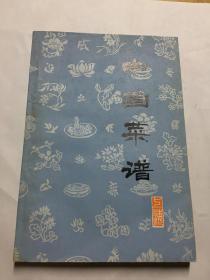 中国菜谱 (上海)