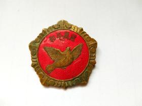 1953年抗美援朝志愿军(和平万岁纪念章)保老保真(军功章柜上层)