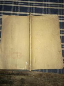 【博雅音】清代刻本,线装16开十卷一册全,训诂名家王念孙先生名著