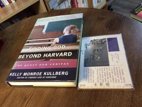 英文原版  finding god beyond Harvard : the question for veritas  【存于溪木素年书店】