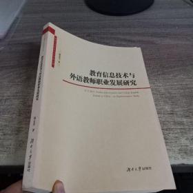 中国农民合作经济组织形成机理与治理机制研究