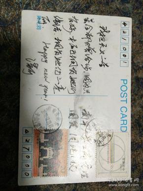邮qy88.vip千亿国际官网; 1994一7[1一1]国家奥委会成立一百年,1994一6(1一1)纪念黄埔军校七十周年包邮