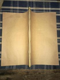 【石经考】清代省吾堂刻本,线装一册全,清代名儒万斯同先生石经研究古籍