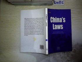 基本情况:中国法律(英文版) (040