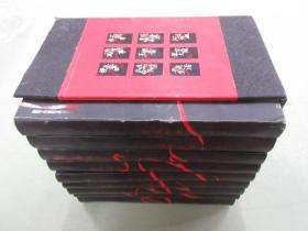 海岩小说经典插图本(全九册) 软精装带盒