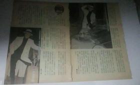 黎明早期绝版彩页写真海报专访HK