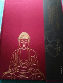 南北朝皇家金铜佛像