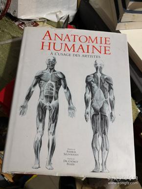 ANATOMIE HUMAINE  看图       新FF2