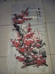 著名画家赵启东老师国画(红梅傲雪)八尺作品一幅(保真)