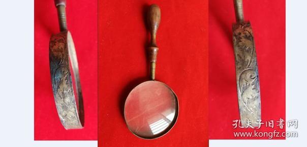 特价民国木把铜边框放大镜掉雕刻花纹图包老怀旧好品