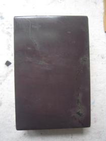 端砚--老岩麻子坑平板砚377
