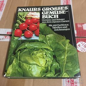 德文食物图书