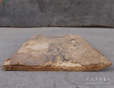 清代民国时期对联抄本,  1册, 书法好。