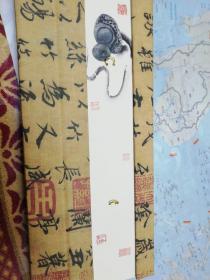 2013年《湖南日报新闻培训中心台历》