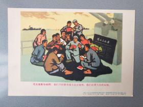 32开文革宣传画:毛主席教导我们:我们不但要有强大的正规军,我们还要大办民兵师。