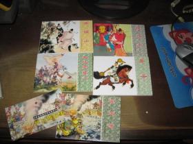 中国连环画经典故事系列 岳飞传故事2 套装共5册