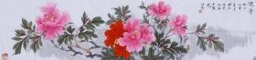 受教于霍春陽等、著名畫家、天津渤海書畫院副院長 黃國強 國畫作品《濃華》一幅(紙本托片,約4平尺;作品由《中國美術市場報》直接得自于藝術家本人)  HXTX100536