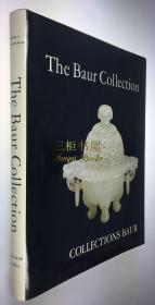 《鲍尔藏中国玉器》(Alfred Baur)/ The Baur Collection, Geneva: Chinese Jades and Other Hardstones