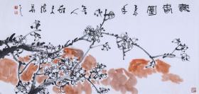 寮犲崕涔� 銆婃姤鏄ュ浘銆嬶紙绾�8骞冲昂锛� HXTX100543