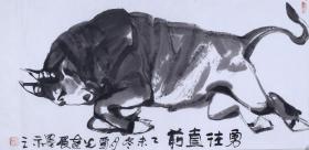 鍒樺厜杈�  銆婂媷寰�鐩村墠銆嬶紙绾�8骞冲昂锛� HXTX100545