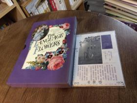 英文原版  the language of flowers  花语  【布面精装带盒,精美插图】