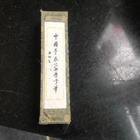 中国景泰蓝原子笔
