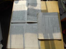 古籍复印本【东莱先生诗集】内容不全